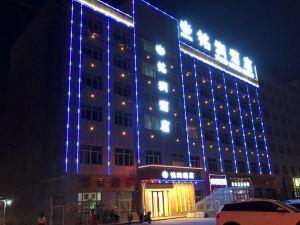 鄯善銘潤酒店