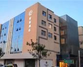 星程酒店(衡水火車站店)