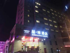 喆啡酒店(上海浦東機場合慶商業街店)