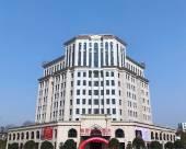 樂平禧香悅大酒店