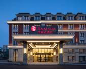 鎮江華美達酒店