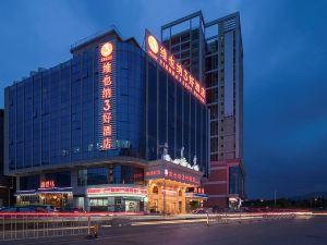 維也納3好酒店(廣州沙埔店)