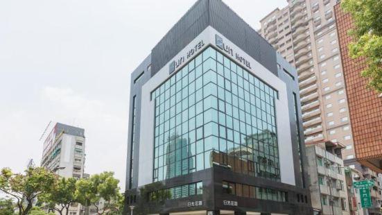 高雄日光花園商務飯店
