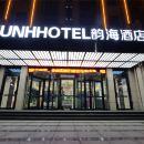 汝州韻海酒店