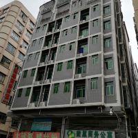 中山微巢商務公寓酒店預訂