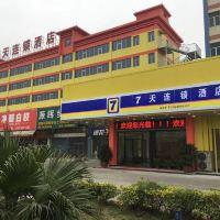 7天連鎖酒店(珠海海泉灣平沙店)酒店預訂