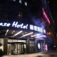 麗橙酒店丨逸(武漢光谷店)酒店預訂