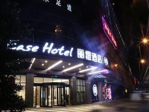 麗橙酒店丨逸(武漢光谷店)