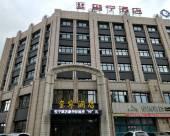 榆樹璽寧酒店