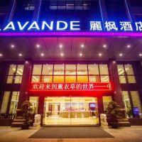 麗楓酒店(重慶綦江高鐵站名揚國際廣場店)酒店預訂