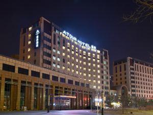 北京臨空新國展亞朵酒店