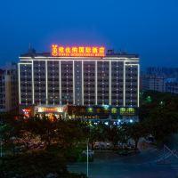 維也納國際酒店(深圳福永會展中心店)酒店預訂