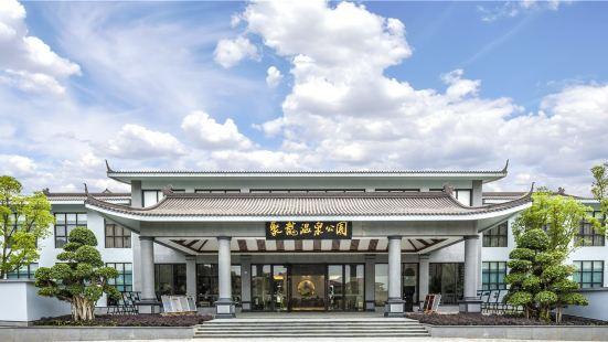 Julong Hot Spring Park Hotel