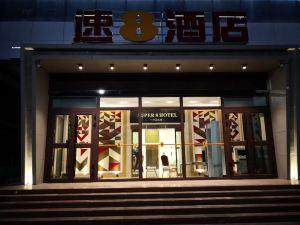 速8(烏魯木齊高鐵站店)