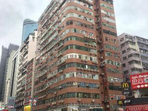 香港文苑賓館(Man Yuen Hotel)