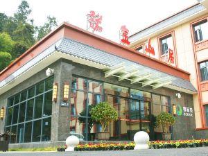 襄陽諾金山居酒店