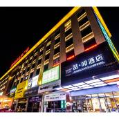 喆啡酒店(青島石油大學吾悅廣場店)