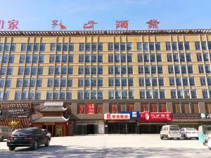 如家驛居酒店(菏澤經濟技術開發區廣州路店)