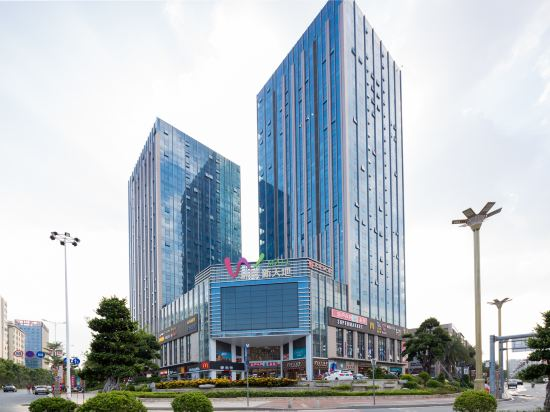 Villa International Apartment (Dongguan Global Trade Plaza)