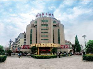 安徽錦怡假日酒店