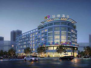 衢州8090喆縵酒店