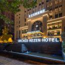 合肥蘭花麗呈酒店