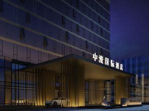 中濠國際酒店(東莞長安萬達廣場店)