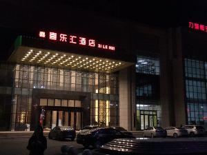 富錦喜樂匯酒店