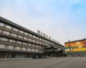 東莞稻香喜舍酒店