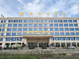南漳盛琪大酒店
