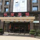 華安怡恆賓館