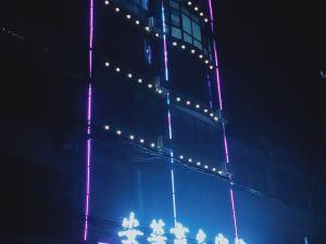武穴安華商務賓館