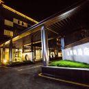 山河鴻酒店(滎陽滎澤大道店)