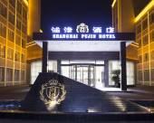 上海浦津酒店