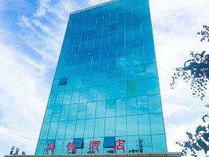 海德商務酒店(東莞沙田店)