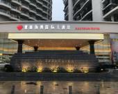深圳雅庭海灣國際大酒店