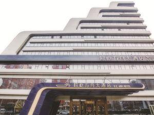 四平歐屹方舟大酒店