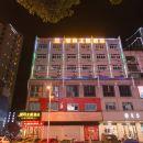 蘭溪愛尚主題酒店