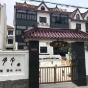 上海月夕民宿