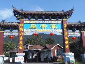 蘄春橫崗山生態園