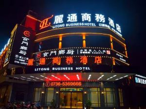 石門麗通商務酒店