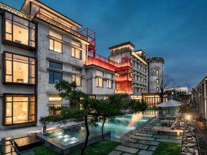 衢州悅隱禾集酒店