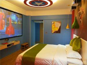 靈寶藍蝶時尚酒店