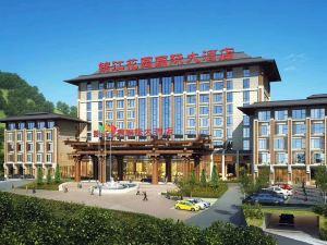 麻陽錦江花園國際酒店
