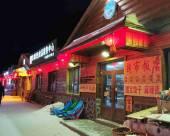 雪鄉洪濤賓館