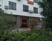 杭州夢悅居民宿
