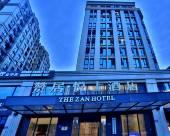 贊居悅上酒店(金華高鐵站店)