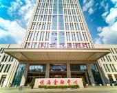 烏海悅海酒店