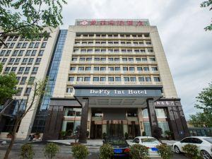 寧國戴菲國際酒店
