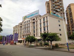 城市便捷酒店(綿竹盧浮世家店)